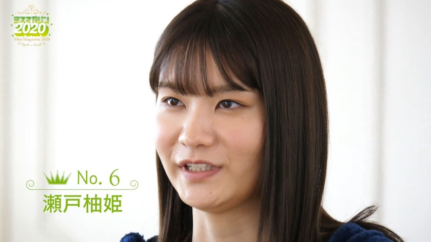 Miss Magazine 2020 Yuzuki Seto033