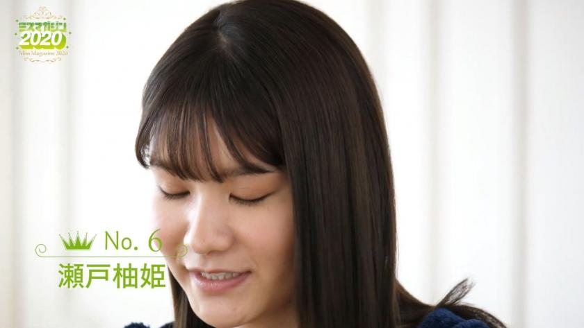 Miss Magazine 2020 Yuzuki Seto034