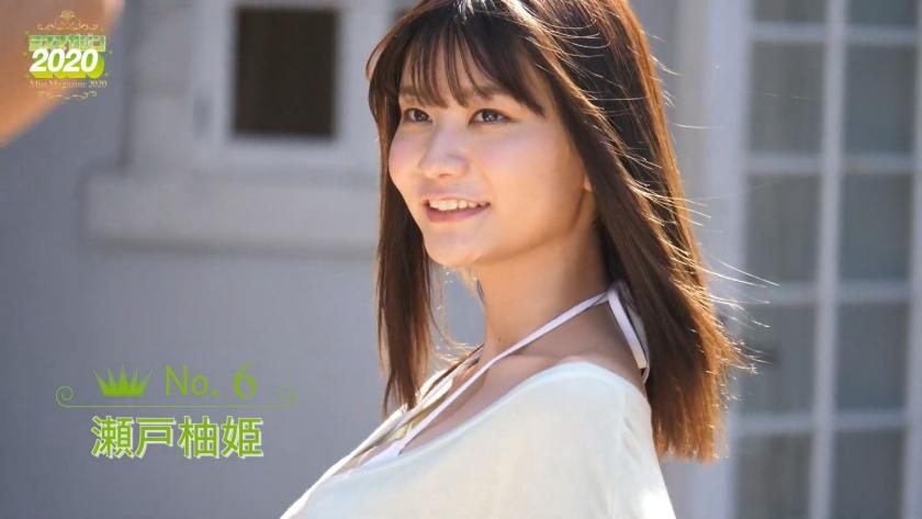 Miss Magazine 2020 Yuzuki Seto040