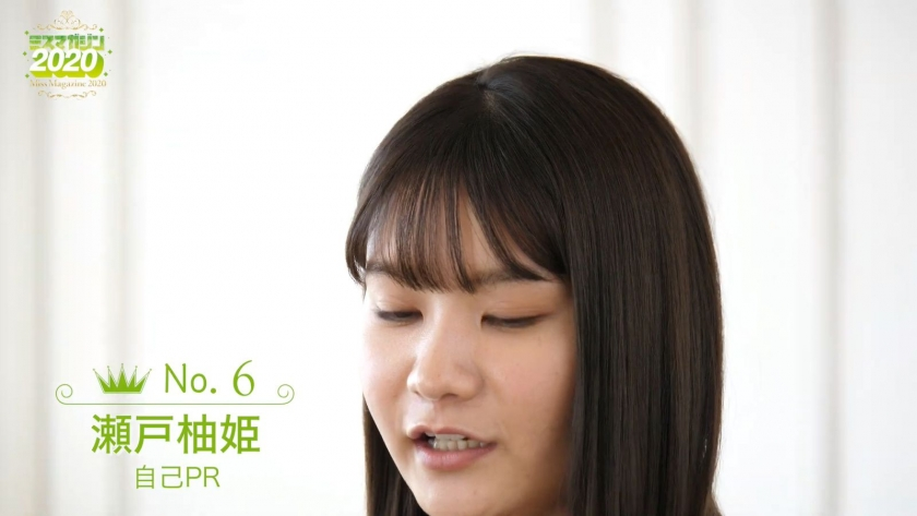 Miss Magazine 2020 Yuzuki Seto043