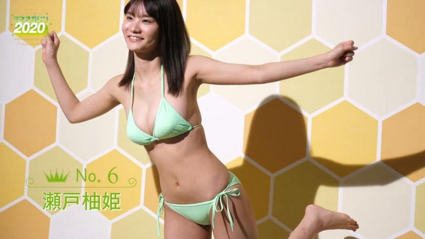 Miss Magazine 2020 Yuzuki Seto055