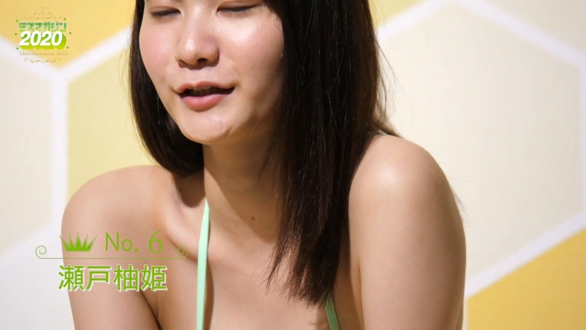 Miss Magazine 2020 Yuzuki Seto060