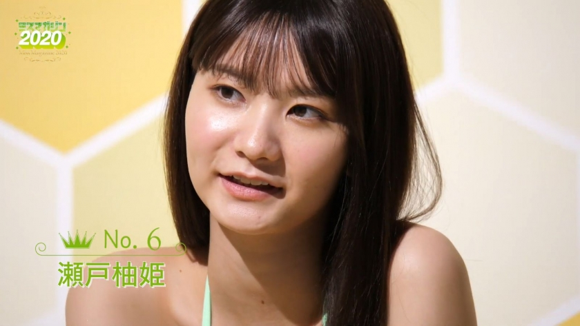Miss Magazine 2020 Yuzuki Seto061