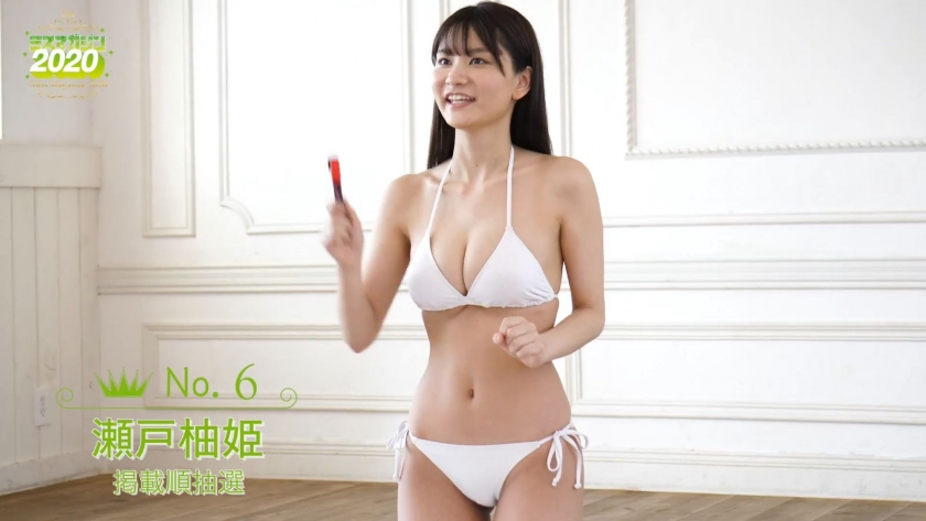Miss Magazine 2020 Yuzuki Seto062