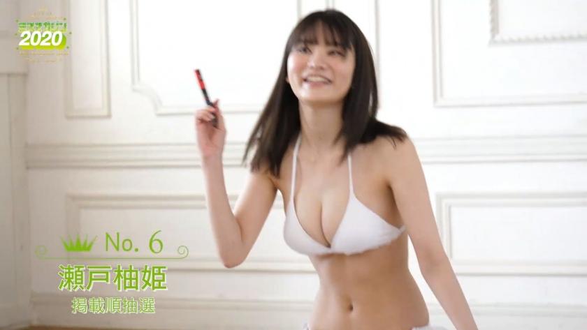 Miss Magazine 2020 Yuzuki Seto072