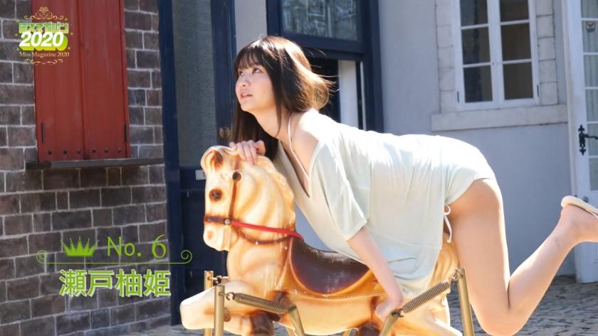 Miss Magazine 2020 Yuzuki Seto075