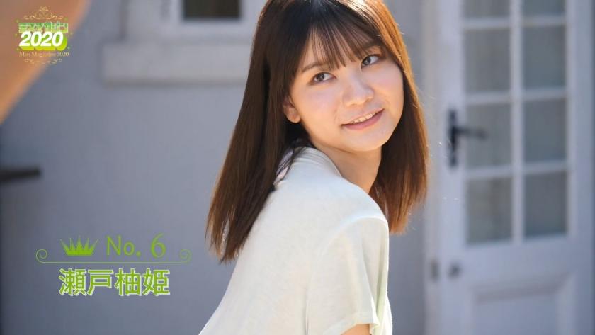 Miss Magazine 2020 Yuzuki Seto077