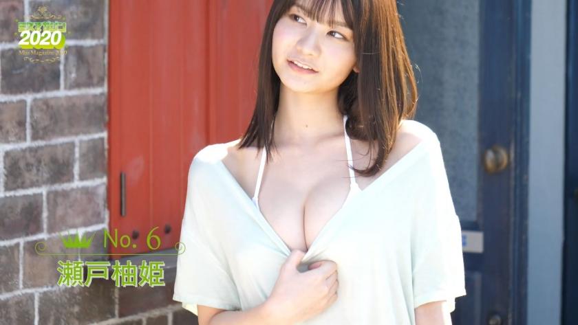 Miss Magazine 2020 Yuzuki Seto079