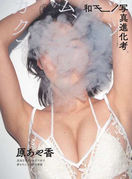 Too Serious Mole Girls Mysterious Customs That Make Your Dreams Come Ayaka Hara001