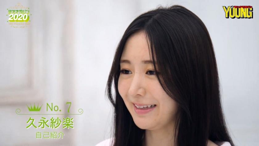 Miss Magazine 2020 Saku Kukunaga005