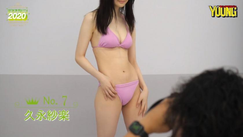 Miss Magazine 2020 Saku Kukunaga020