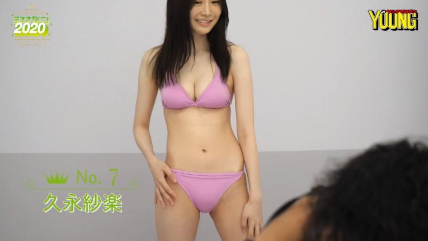 Miss Magazine 2020 Saku Kukunaga022