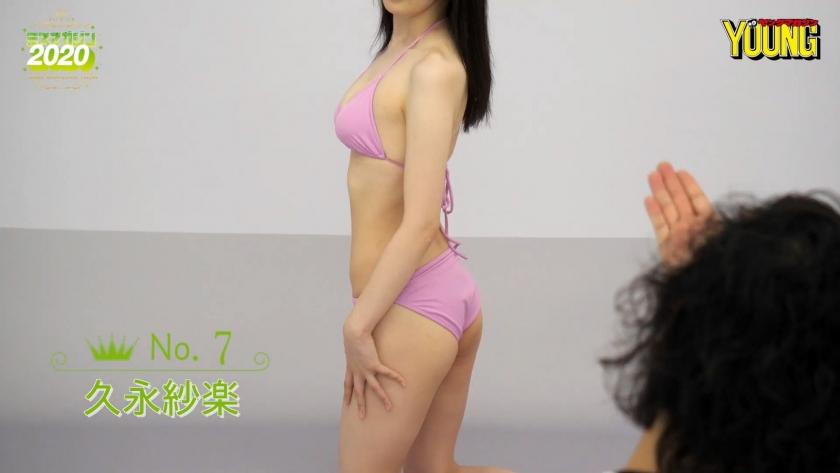 Miss Magazine 2020 Saku Kukunaga037