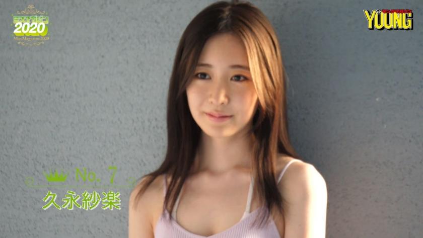Miss Magazine 2020 Saku Kukunaga049