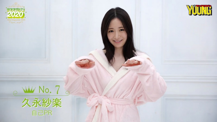 Miss Magazine 2020 Saku Kukunaga054