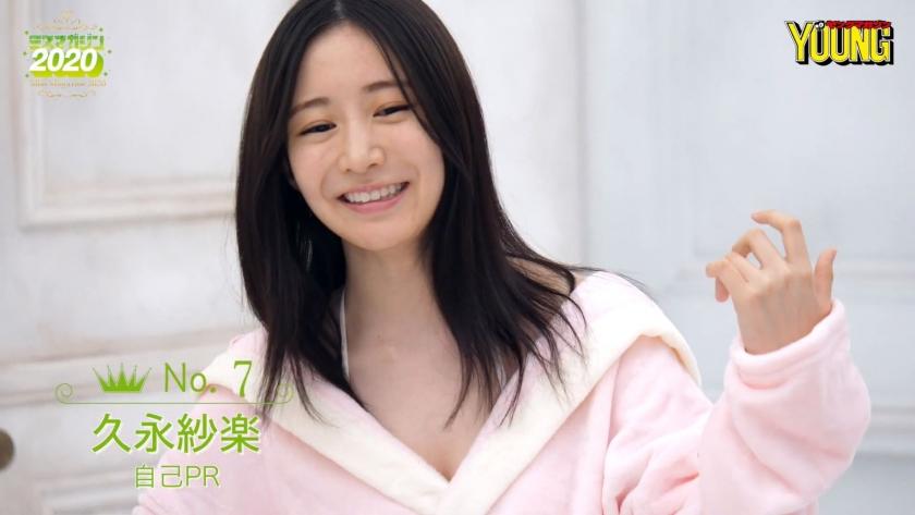 Miss Magazine 2020 Saku Kukunaga059
