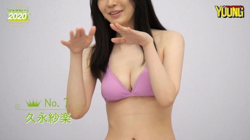 Miss Magazine 2020 Saku Kukunaga063
