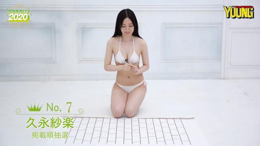 Miss Magazine 2020 Saku Kukunaga069