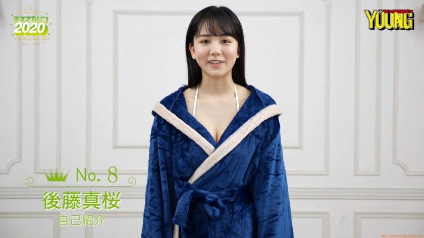 Miss Magazine 2020 Masaki Goto001