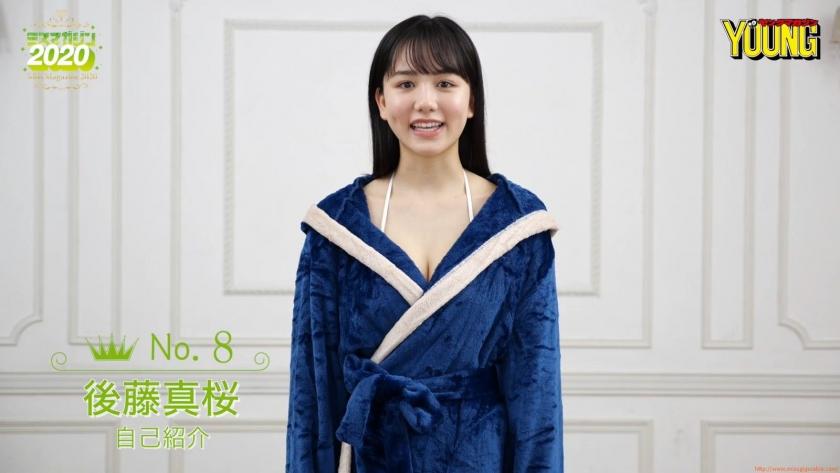 Miss Magazine 2020 Masaki Goto002