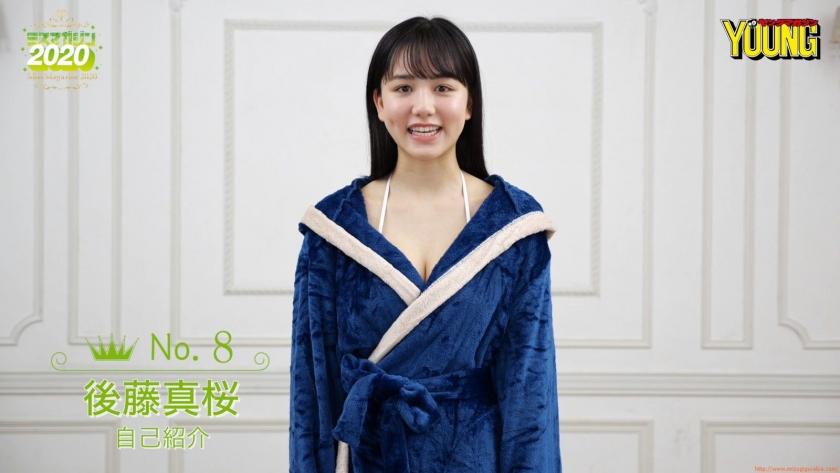 Miss Magazine 2020 Masaki Goto003