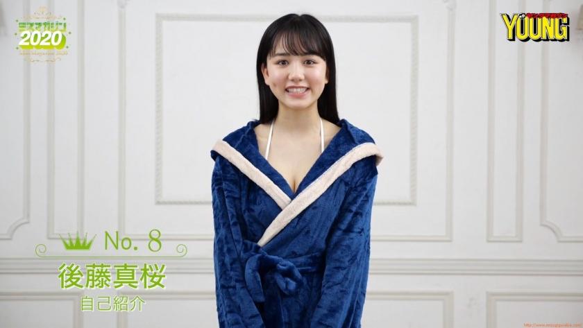 Miss Magazine 2020 Masaki Goto005