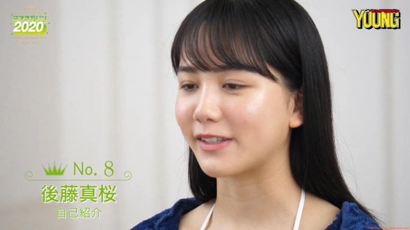 Miss Magazine 2020 Masaki Goto006