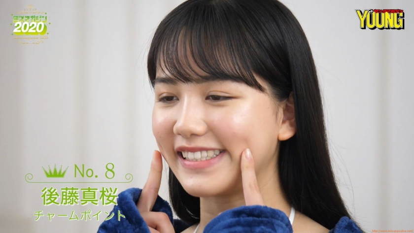 Miss Magazine 2020 Masaki Goto017
