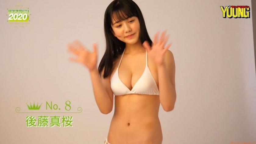 Miss Magazine 2020 Masaki Goto024