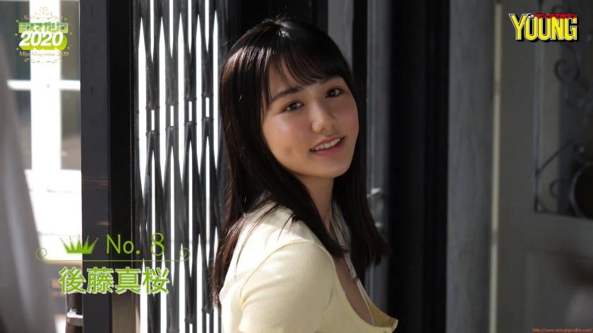 Miss Magazine 2020 Masaki Goto023