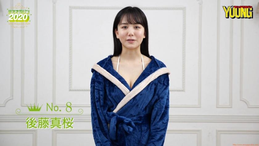 Miss Magazine 2020 Masaki Goto028
