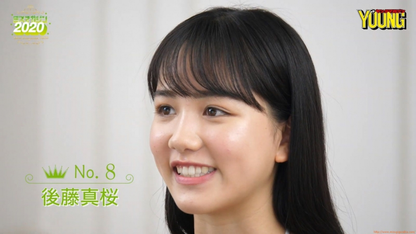 Miss Magazine 2020 Masaki Goto031