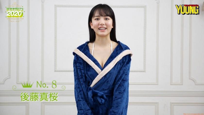 Miss Magazine 2020 Masaki Goto030