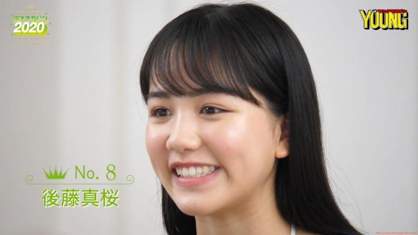 Miss Magazine 2020 Masaki Goto032