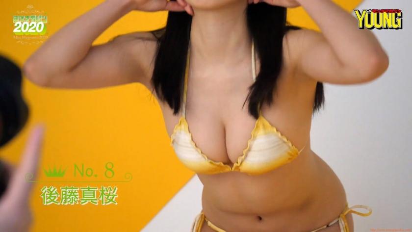 Miss Magazine 2020 Masaki Goto034