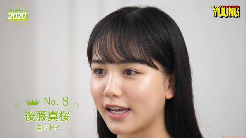 Miss Magazine 2020 Masaki Goto045