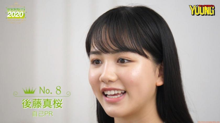 Miss Magazine 2020 Masaki Goto046