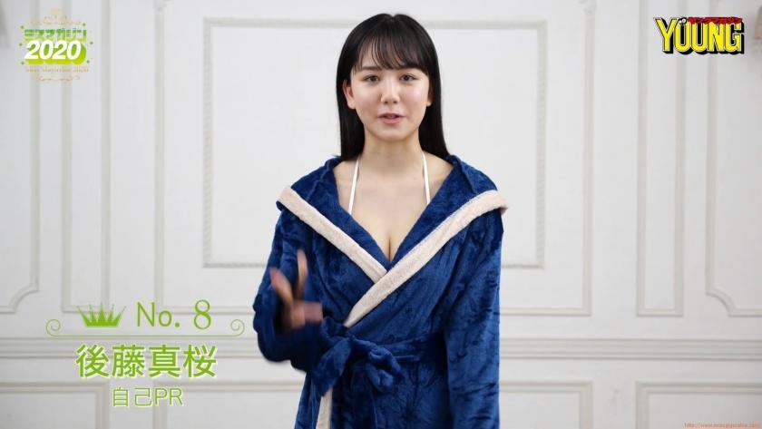 Miss Magazine 2020 Masaki Goto047
