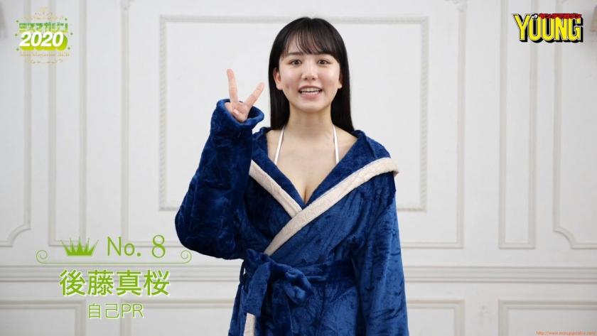 Miss Magazine 2020 Masaki Goto048