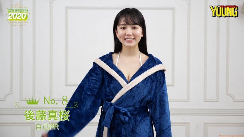 Miss Magazine 2020 Masaki Goto049