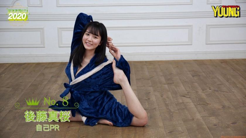 Miss Magazine 2020 Masaki Goto052