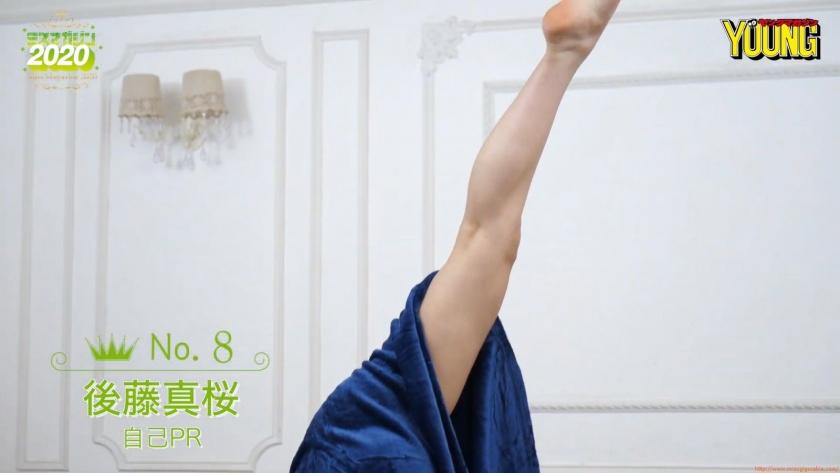Miss Magazine 2020 Masaki Goto059