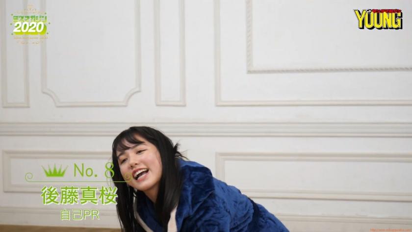 Miss Magazine 2020 Masaki Goto062