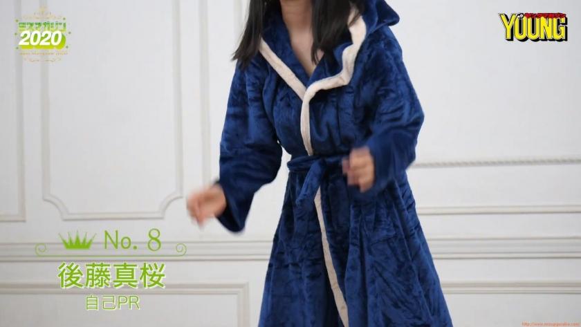 Miss Magazine 2020 Masaki Goto063