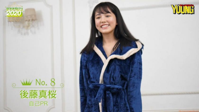 Miss Magazine 2020 Masaki Goto064
