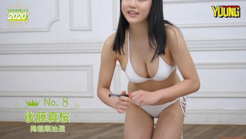 Miss Magazine 2020 Masaki Goto079