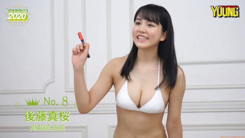 Miss Magazine 2020 Masaki Goto080