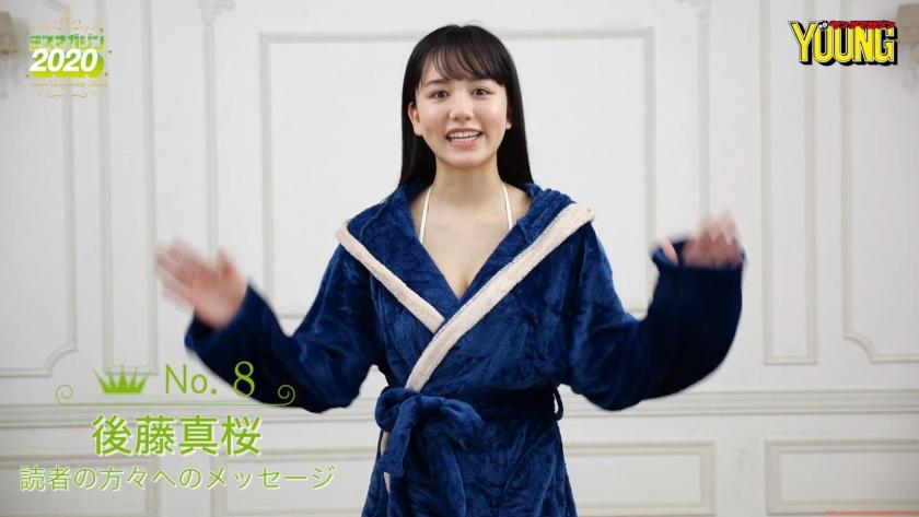 Miss Magazine 2020 Masaki Goto092