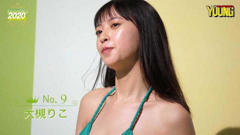 Miss Magazine 2020 Riko Otsuki016