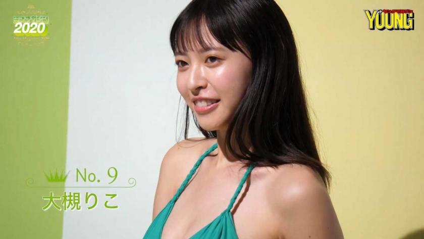Miss Magazine 2020 Riko Otsuki017